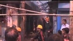 2013-02-27 美國之音視頻新聞: 印度城市加爾各答火災18人喪生