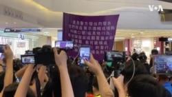香港警方在元朗商場截停遊行示威人士