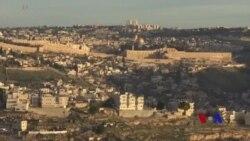 ئامادەکارییەکان بۆ سەردانەکەی جێگری سەرۆکی ئەمەریکا بۆ ئیسرائیل