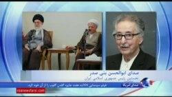 واکنشها به مرگ هاشمی؛ بنیصدر: ایران امروز محصول اقدامات دیروز رفسنجانی است