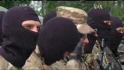 Роль ультрарадикалізму в Україні. Відео