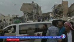 کشته شدن چند کودک و زن در حمله ائتلاف به رهبری عربستان به یمن