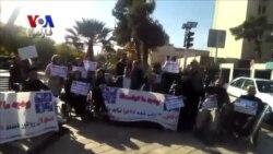 تحمع اعتراضی معلولان در ایران همزمان با روز جهانی معلولان