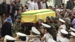 Syria Hezbollah