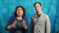 Introduction to EG Quiz - Everyday Grammar Pop! Whiz!