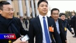 """焦点对话:刘强东性侵案,引发中国""""男权""""""""女权""""之争?"""
