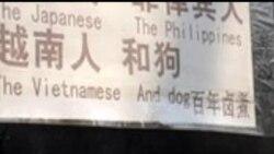 2013-02-28 美國之音視頻新聞: 北京一家餐館已經取下種族主義標語