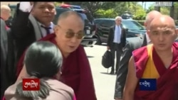 Dalai Lama Arrives in Southern California