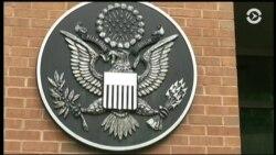 Эксперты из США и России – о сокращении персонала американских дипмиссий в РФ