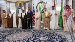 US, Gulf States Vow to Stand United to Help Stabilize Middle East
