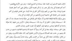 US Bin Laden Documents