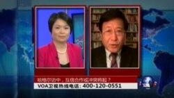 VOA卫视(2014年4月15日 第二小时节目)