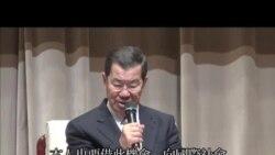 2013-10-02 美國之音視頻新聞: 蕭萬長將與習近平在APEC會面不談馬習會