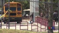 У флоридській школі, де сталася стрілянина, вперше відновилися заняття. Відео