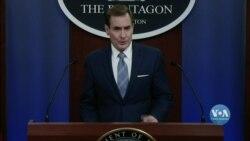 Пентагон у понеділок оголосив про новий пакет допомоги Україні на суму 125 мільйонів доларів. Відео