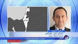 مجوزهای جدید ایران برای یهودیان و اسرائیلیها؛ آیا روابط دو کشور بهبود میابد؟