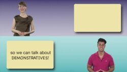 Everyday Grammar: Demonstratives