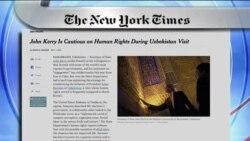 بازتاب سفر جان کری به کشورهای آسیای میانه در رسانههای آمریکایی