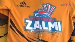 لاہور میں پی ایس ایل 2 کے فائنل کی تیاریاں