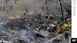 伊副议长呼吁重新评估巴格达安全措施