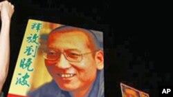 نوبیل امن کمیٹی کے فیصلے پر چین برہم