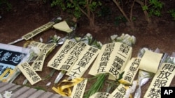 香港抗議者擺放的茉莉花束