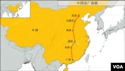 中国京广高铁路线示意图
