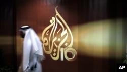 Логотип телеканала Al Jazeera