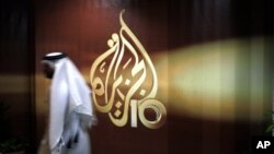 Логотип канала «Аль-Джазира»