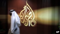 Logo televizije Al Džazira