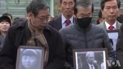 韩最高法院勒令三菱重工赔偿10名二战被征劳工