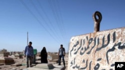 عراق: خود کش حملے میں کم از کم 22افراد ہلاک