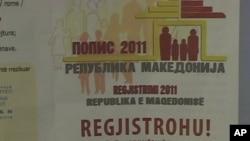 Пописот во Македонија не може да продолжи