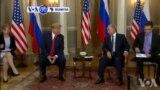 VOA60 Duniya: Shugaban Amurka Donald Trump Ya Gana Da Shugaban Kasar Rasha Vladimir Putin