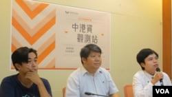 """台灣公民團體""""經濟民主連合""""召開記者會宣布成立中港資觀測站。 (美國之音記者張永泰拍攝)"""