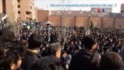 Իրանին կասկածում են խաղաղ ցուցարարների դեմ զենք կիրառելու մեջ