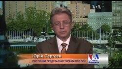 """Трибунал по """"Боїнгу"""" буде навіть якщо Росія накладе вето - посол України в ООН. Відео"""