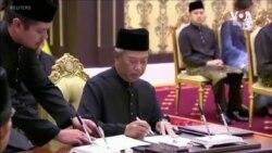 馬來西亞新總理宣誓就職