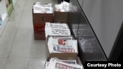 Boxes of wrapped editions of FreeNK newspapers ready to be air dropped into North Korea. (Photo: Jason Godman / VOA )