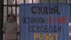 普京不希望女子朋克樂隊成員被判重刑