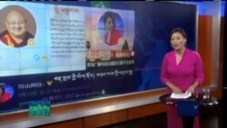 Cyber Tibet Aug 19, 2016