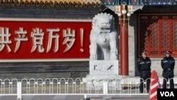 中南海(資料照片)