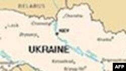 В Украине предотвращена продажа радиоактивных материалов