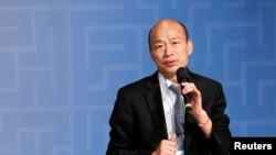韓國瑜是台灣歷史上第一個被罷免的直轄市長。