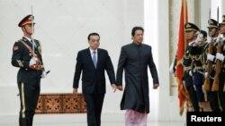 په تیر یو کال کې به دا د وزیراعظم عمران خان د چین دریم سفر وي، د کله نه چې نوموړي د وزیراعظم څوکۍ سنبهال کړې.
