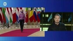 Новая волна пандемии COVID-19 в Европе