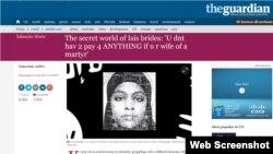 """Фото из статьи The Guardian """"Тайная жизнь невест ИГИЛ"""""""