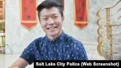 ChenWei Guo, 23, was the victim of a carjacking, police said.