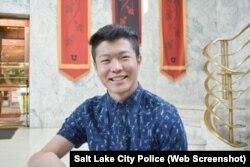Chinese Student Chen Wei Guo