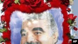 سابق لبنانی وزیر اعظم رفیق حریری کے قتل کی ابتدائی سماعت